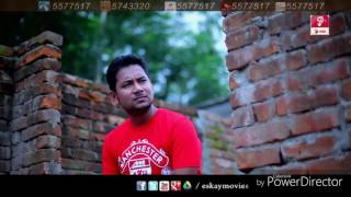 Kandite Kandite By Kazi Shuvo. Bangla Music Video 2017