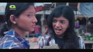 Blackmail 2015 Bangla Movie   720p