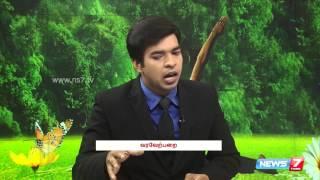 Senthamizhan lives healthy life without medicines 1/2   Varaverpparai   News7 Tamil  