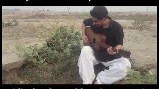 Bilal Khan's Bachana English Version