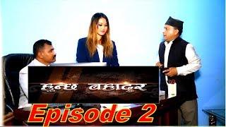 Huncha Bahadur,8th November 2017,Episode 2