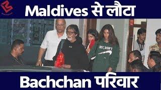 Amitabh Bachchan Returns From Maldives after Birthday Celebration