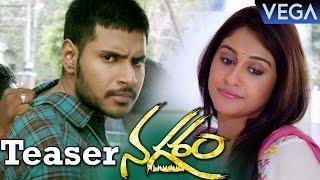 Nagaram Teaser || Nagaram Trailer || Latest Telugu Trailers 2016