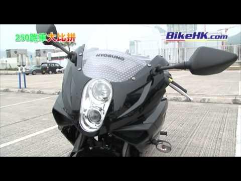 BikeHK 250跑車大比拼