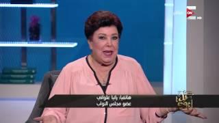 كل يوم - رانيا علواني: نحتاج إلى تغير منظومة التعليم في مصر