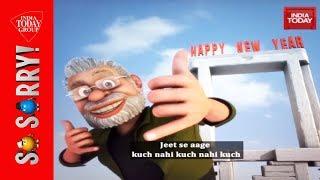 So Sorry | New Year Per Sabka Swagat