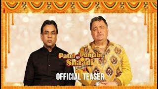 Patel Ki Punjabi Shaadi | Teaser | Paresh Rawal | Rishi Kapoor | Vir Das | Payal Ghosh