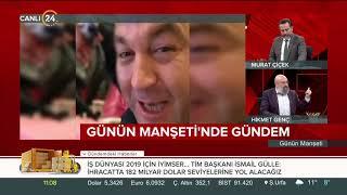 Günün Manşeti (19.12.2018)