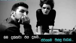 Smiley  ►   Dream  Girl  Radio Killer Remix  1080p Full HD Song With Sinhala Translation..