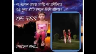 bangla song boishakhi@sumaya