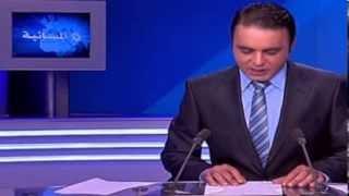 هل هو خطأ تقني أم أن القناة الثانية تمارس الرقابة وتعتم على قضية ابا إيجو؟