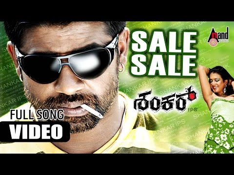Xxx Mp4 Shuba Punja Shankar IPS Sale Sale 3gp Sex