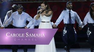 Carole Samaha - Ta
