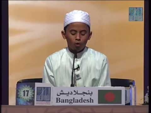 جائزة دبي للقرآن 2013- بنجلادش Dubai Quran 2013 Bangladesh