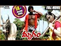 Mrugam Full Length Telugu Movie || Adhi Pinnisetty, Padmapriya