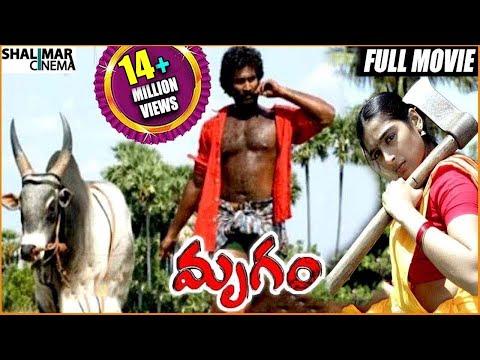 Xxx Mp4 Mrugam Full Length Telugu Movie Adhi Pinnisetty Padmapriya 3gp Sex