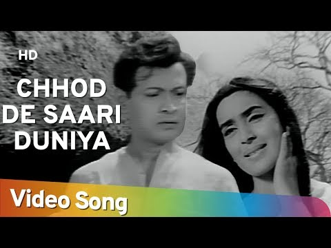 Xxx Mp4 Chhod De Saari Duniya Kisi Ke Liye HD Saraswatichandra Nutan Manish Evergreen Old Songs 3gp Sex