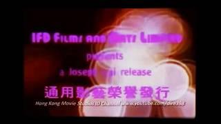 IFD Films & Arts Logo