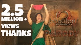 Baahubali 2 Trailer Funny Spoof | Parody | Hindi | MSKtv