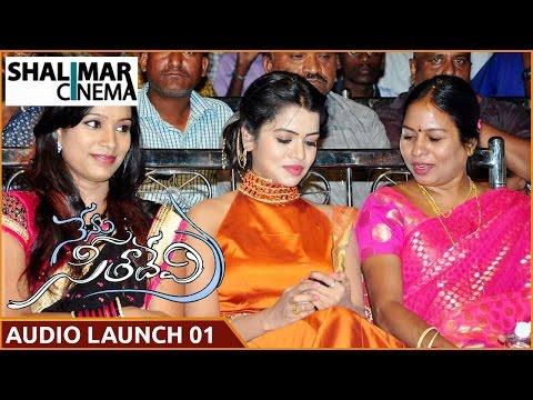 Nenu Seetadevi Audio Launch Video 01    Sandeep, Bavya Sri, Komali