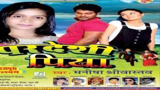 Bhojpuri Lok Geet songs 2016 new    Piya Pardeshi    Manisha Shrivastav