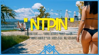Epi ft Sugar Boy - ΝΤΡΙΝ/NTRIN (Official Music Video) 4K