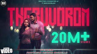 Theruvorom - Avathaaram Official Video [4K] - T Suriavelan | Stephen Zechariah | MC SAI