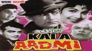 KALA AADMI - Ashok Kumar, Shyama