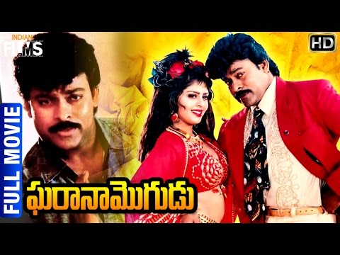 Xxx Mp4 Gharana Mogudu Telugu Full Movie Chiranjeevi Nagma Raghavendra Rao Keeravani Indian Films 3gp Sex