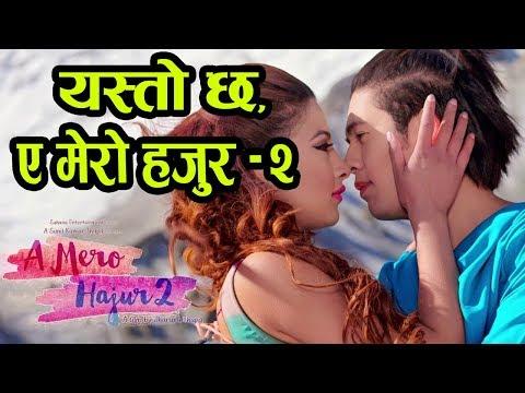 Xxx Mp4 यस्तो छ ए मेरो हजुर २ Nepali Movie A Mero Hajur 2 Samragyee R L Shah Salin Man Baniya 3gp Sex