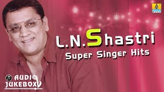 L N Shastri Super Singer Hits | Tribute to L N Shastri | Audio Jukebox