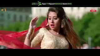 Tui Chad Eider   Full Video Song   Shakib Khan   Bubly   Savvy   Rangbaaz Bengali Movie 2017   YouTu