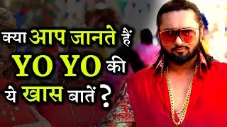 Amazing And Interesting Facts About Singer and Rapper YO YO HONEY SINGH