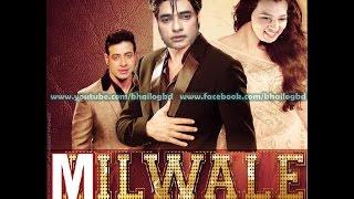 Dilwale trailer feat. Ananta Jalil, Barsha & Shakib Khan : Milwale ; #BhaiLogBD