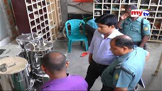 হোমিও ঔষধ এর নামে খাচ্ছি মদ (alcohol & Spirit) নকল ঔষধ তৈরির কারখানার সন্ধান   Mukhosh   mytv