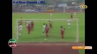 QWC 2006 Laos vs. Iran 0-7 (31.03.2004)