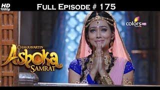 Chakravartin Ashoka Samrat - 1st October 2015 - चक्रवतीन अशोक सम्राट - Full Episode(HD)