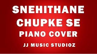 Snehithane / Chupke se | PIANO cover | Aparajit | | JJ Music Studioz