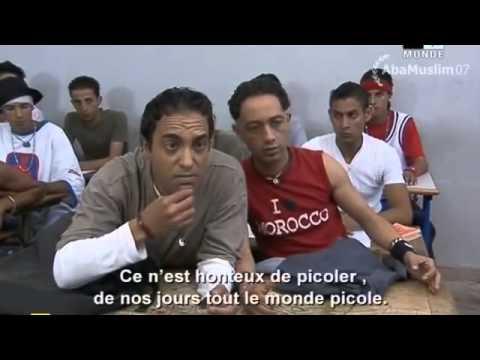 الفيلم المغربي قسم 8 Film Marocain Classe
