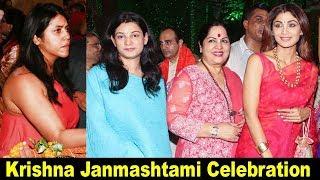 Ekta Kapoor At Krishna Janmashtami Celebration | Shilpa Shetty | Esha Deol