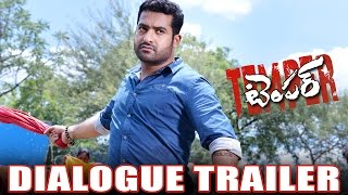Temper Dialogue Trailer - Jr Ntr , Kajal Aggarwal ,Puri Jagannadh
