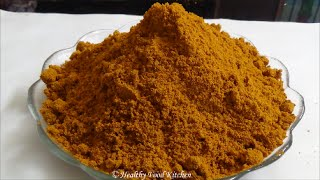 Curry Masala Powder Recipe-Homemade Curry Masala Powder Recipe -Masala Powder Recipe in Tamil