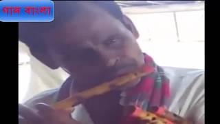 বাশি  বাজানো শুনে রাস্তায় ভিড় জমে গেলGaan Bangla tv  [গান বাংলা টেলিভিশন ]