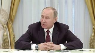 Vladimir Poutine rencontre les candidats à la présidentielle