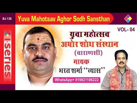 Bhojpuri Song | Bharat Sharma Vyas |  जेकर पियवा बसेला परदेस सखी।Varansi Vol-04.