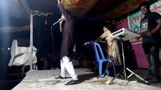 আসবার কালে আসলাম  একা,মানিকগঞ্জ, সাটুরিয়া, হরগজ নয়াপাড়া,(শামীম মাস্টার)