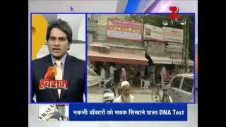 DNA: Zee Media's reality check of fake doctors