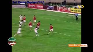 QWC 1998 Iran vs. China 4-1 (17.10.1997) (re-upload)