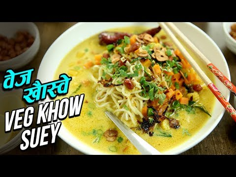 Xxx Mp4 Veg Burmese Khow Suey Veg Khow Suey Recipe The Bombay Chef Varun Inamdar Rajshri Food 3gp Sex