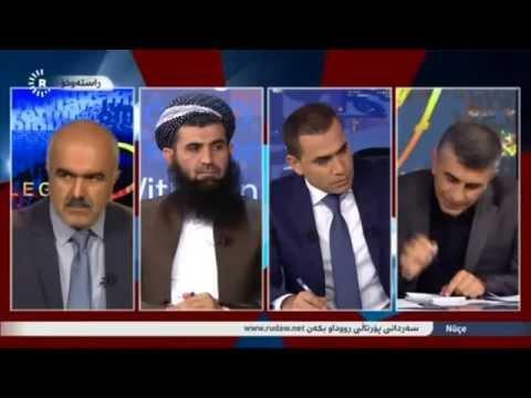 د.عبداللطيف أحمد مصطفى بهرنامهی لهگهڵ ڕهنج lagal ranj rudaw tv dr.abdul latif ahmad